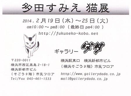 201402a_2