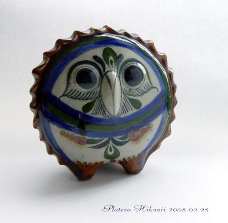 owl001sz470