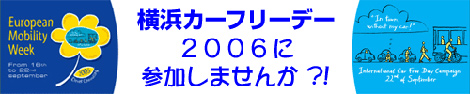 Ycfd_banner_470